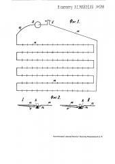 Устройство для автоматического подсчета голосов при голосованиях (патент 1788)