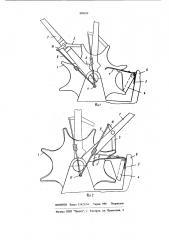 Храповой механизм (патент 898189)