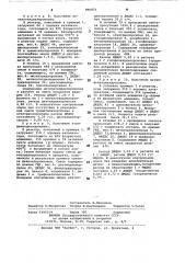Способ получения органохлорсиланов с разноименными органическими радикалами у атома кремния (патент 896876)