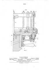 Устройство для измерения эпюры давления поршневых колец (патент 523310)