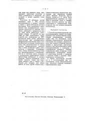 Способ получения водорода или азотоводородных смесей из углеводородов или газовых смесей (патент 7502)