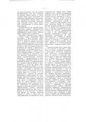Гидравлический аккумулятор (патент 5767)