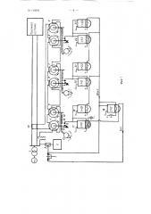 Способ повышения динамической устойчивости параллельной работы электростанций и устройство для осуществления этого способа (патент 119591)