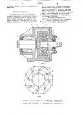 Зубчатая передача для преобразования движения (патент 896284)