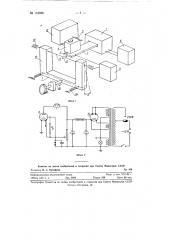 Эквивалент чистоты поверхности для градуировки профиллометров (патент 118988)