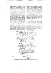 Приспособление для вставления мундштуков в гильзы в гильзовых машинах (патент 5343)