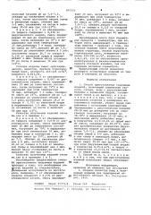 Способ приготовления творожных изделий (патент 897203)