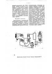 Приспособление в паровозах для использования паровых цилиндров в качестве воздушного насоса, с целью подачи воздуха в главный резервуар воздушного тормоза (патент 6145)