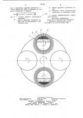 Способ центробежно-планетарной обработки колец (патент 897482)