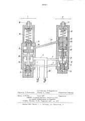 Устройство для регулирования давления газа (патент 900267)