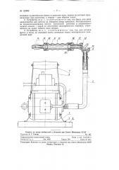 Фреза для расчистки копыт у сельскохозяйственных животных (патент 123802)
