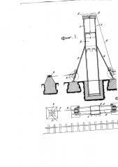 Приспособление для погрузки угля в тендер силой тяги паровоза (патент 2493)