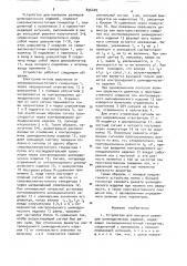 Устройство для контроля размеров цилиндрических изделий (патент 896409)