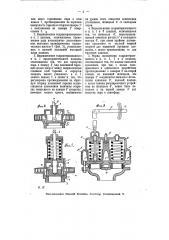 Предохранительный клапан с увеличенным подъемом (патент 7448)
