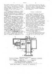Рабочий резервуар пескодувных машин (патент 900942)