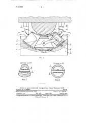 Составной сердечник для штамповки угольников из труб (патент 118689)