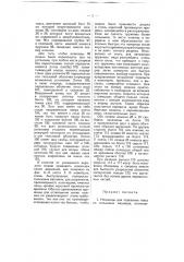 Ножницы для отрезания гильз на гильзовых машинах (патент 5341)