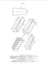 Устройство для упаковки штучных изделий в мешки (патент 557002)