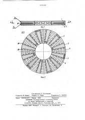 Конвекторное кольцо (патент 899688)