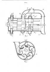 Установка для приготовления асфальтобетонных смесей (патент 897916)