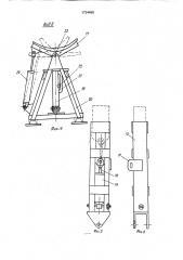 Устройство для подачи хлыста на раскряжевку (патент 1724460)