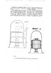 Аппарат для варки пищи и кипячения воды на древесном угле (патент 8010)