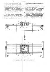 Грузовая тележка (патент 901242)