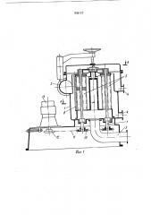 Сортировка закрытого типа (патент 896127)