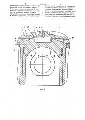 Двигатель внутреннего сгорания (патент 1090904)