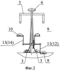 Снегоход (патент 2521157)