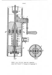Устройство для спуска кабеля в скважину (патент 899878)