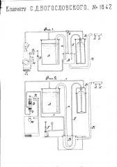 Автоматическое спринклерное устройство для тушения пожаров пенистыми жидкостями (патент 1647)