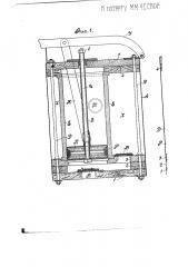 Поршневой насос (патент 2099)