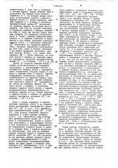 Устройство для вычисления коэффициентов дискретного преобразования хаара (патент 1061151)