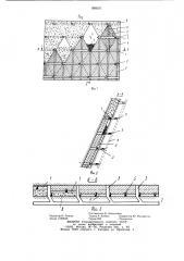 Способ разработки рудных месторождений (патент 898071)
