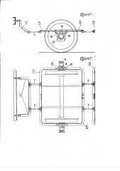 Приспособление для перекатки колесных пар по железнодорожному пути (патент 2665)