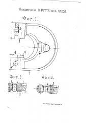 Калибр (патент 836)