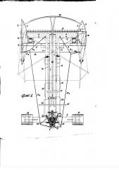 Жатвенная машина (патент 1317)