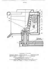 Центрифуга (патент 897300)