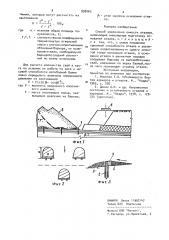 Способ увеличения емкости отвалов (патент 898063)