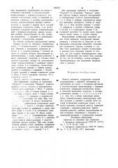 Привод задвижки (патент 898202)