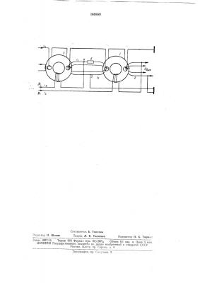 Патент ссср  169889 (патент 169889)