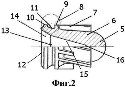 """Пуля """"стопер к"""" и патрон для гладкоствольного оружия (патент 2465545)"""