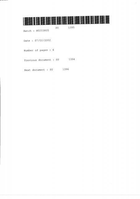 Приспособление для перевода трамвайных стрелок с вагона (патент 1395)