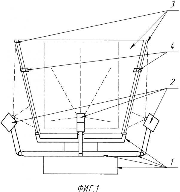 Голографический проектор-б (патент 2653560)