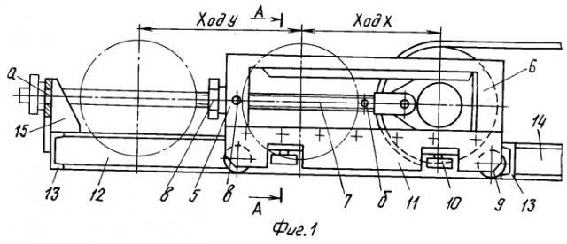 Устройства натяжения ленты конвейера фольксваген транспортер т4 бензин или дизель