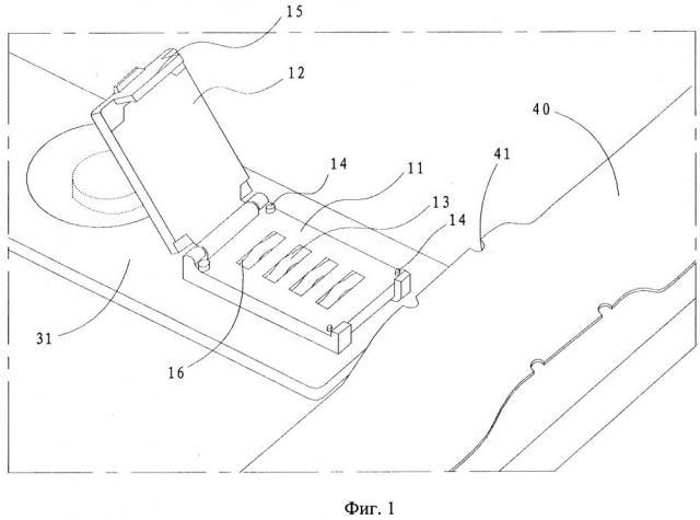 Соединитель для плоского ленточного кабеля, модуль прямой подсветки и устройство для монтажа кабелей (патент 2668216)