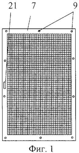 Секция ограждения системы охранной сигнализации и ограждение для оборудования наружной установки (патент 2314568)