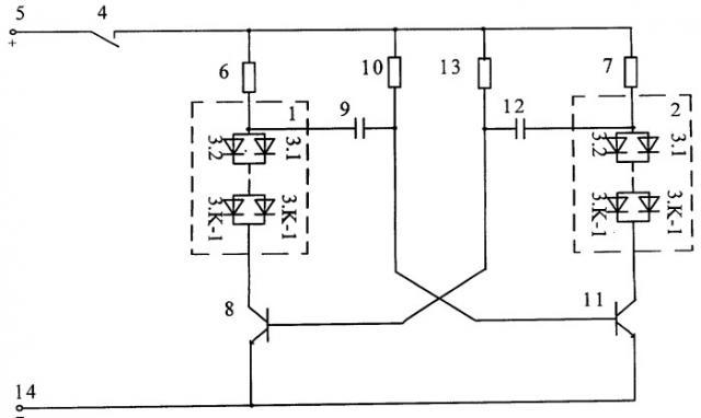Переездной светодиодный светофор (патент 2278041)