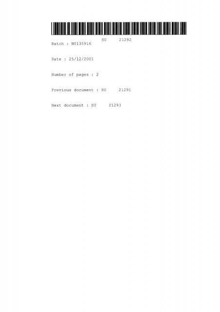 Приспособление для воспроизведения круговой циркуляции газовой смеси в топках (патент 21291)